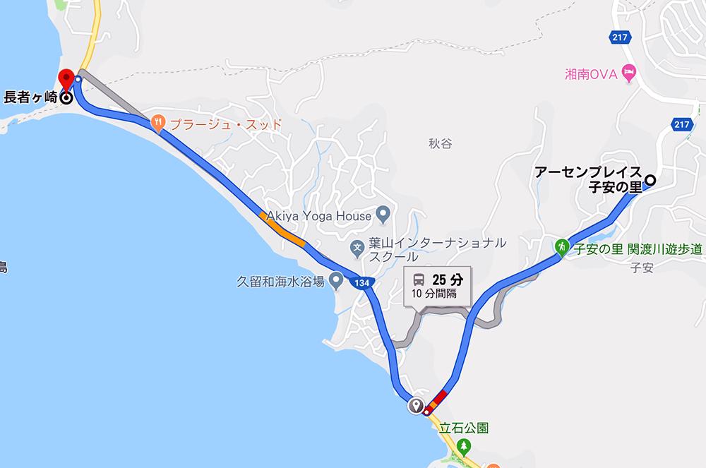 アーセンプレイスー長者ヶ崎 地図