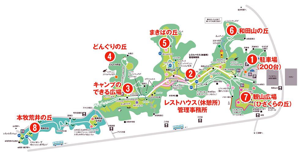 山頂公園マップ