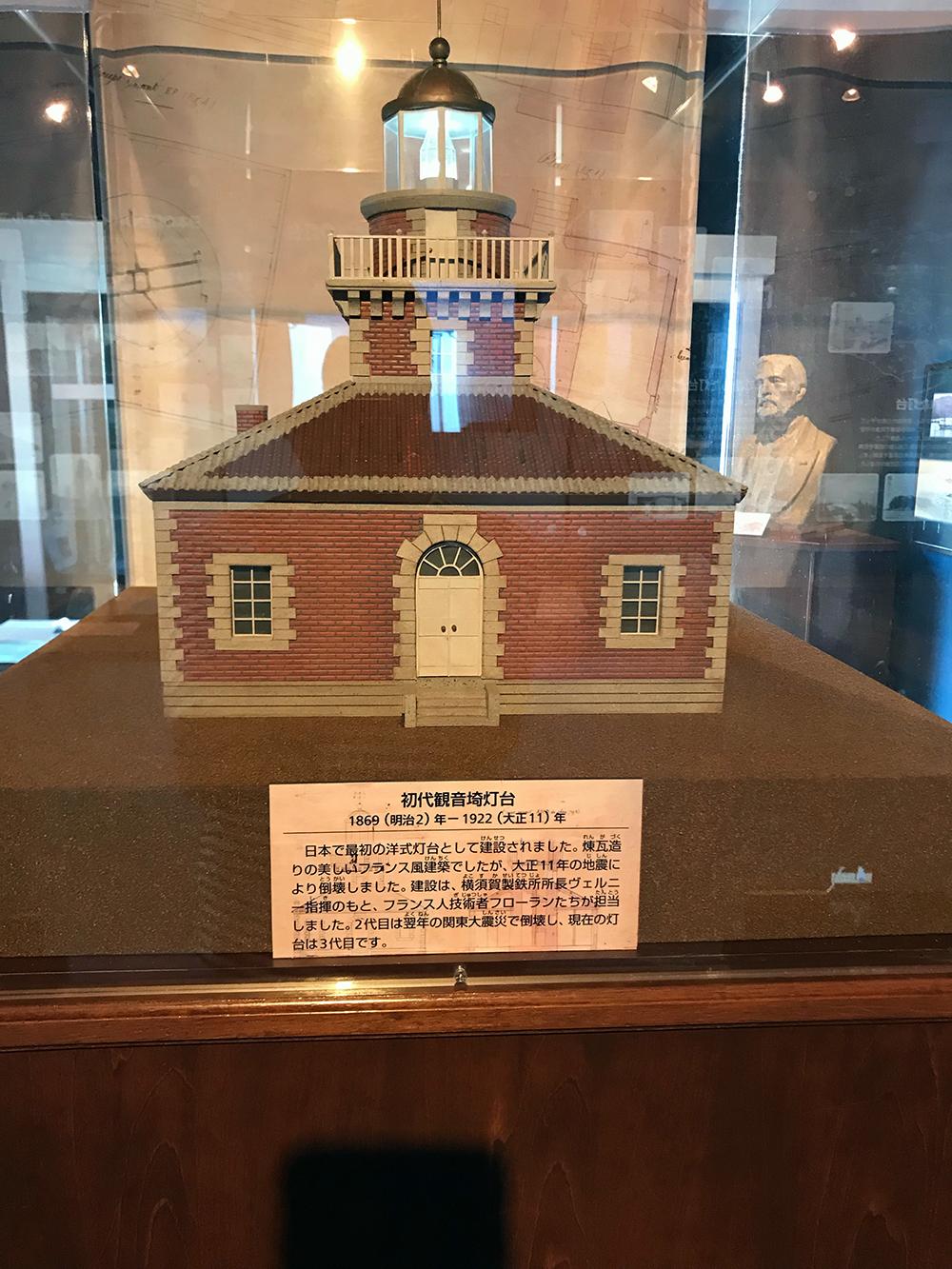 灯台資料館 初期の灯台