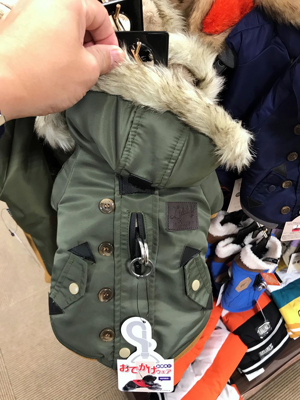 犬の冬服MA-1