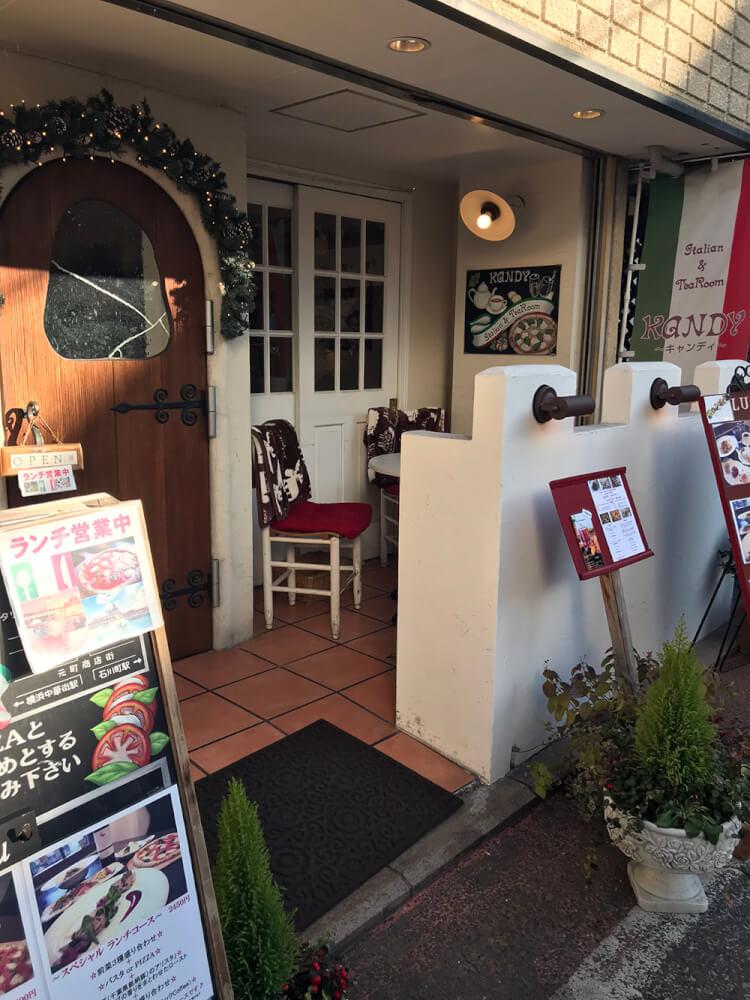 KANDY イタリア料理のお店
