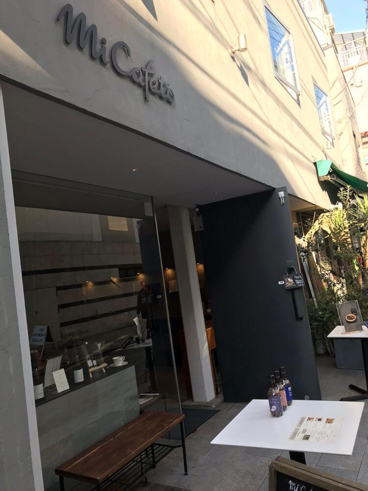 micafeto 元町店