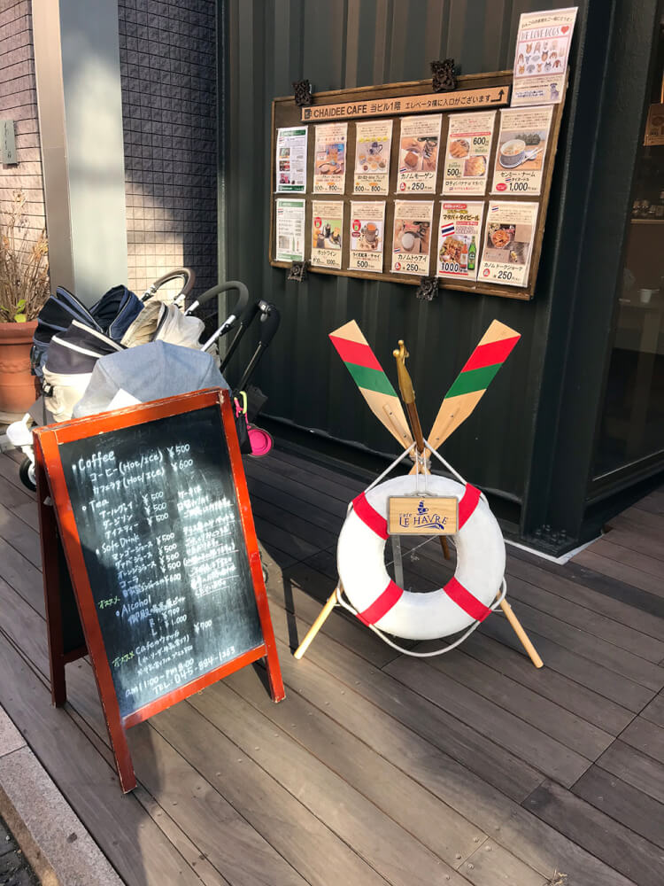 タイスイーツのカフェ チャイディーカフェ