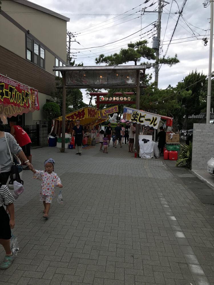 森戸神社 例大祭