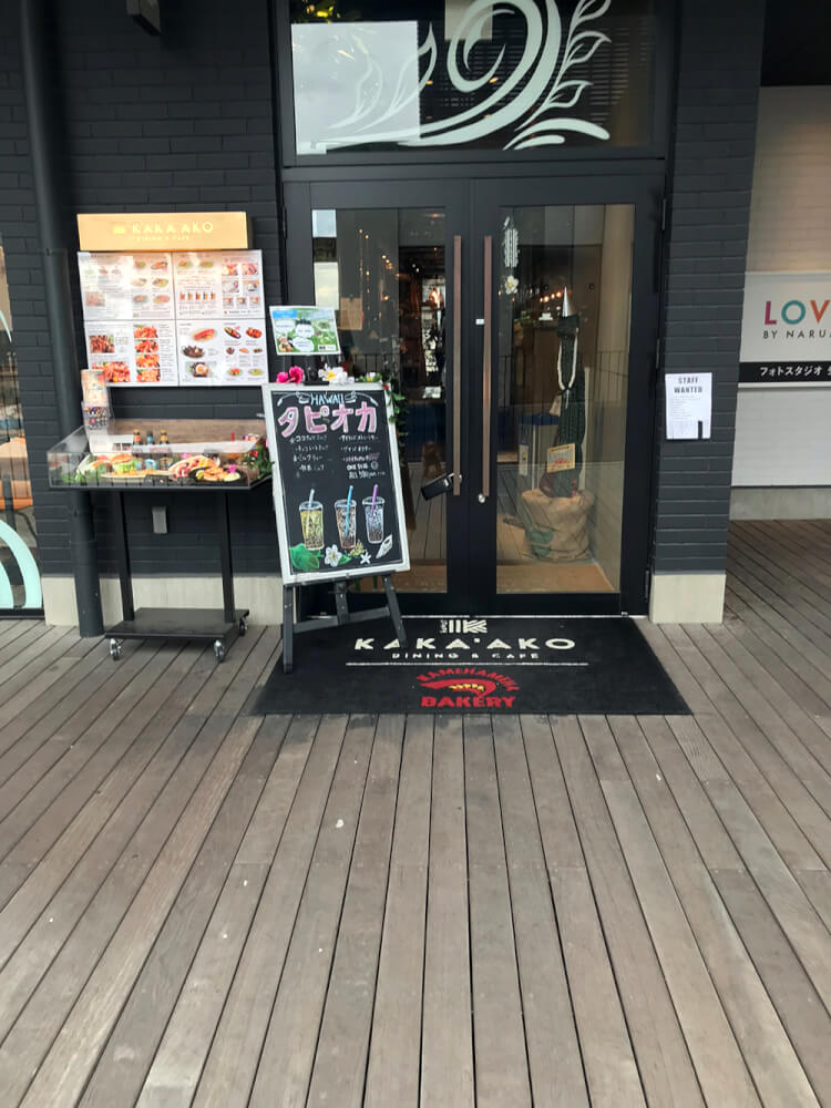 KAKA'AKO DINING 店頭