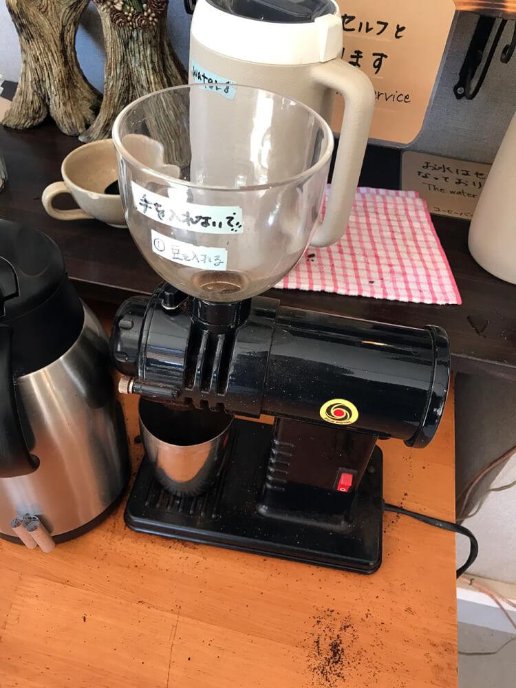 コーヒーバー ミル