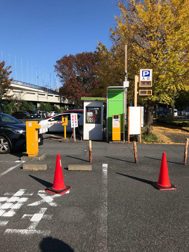 駒沢公園第一駐車場