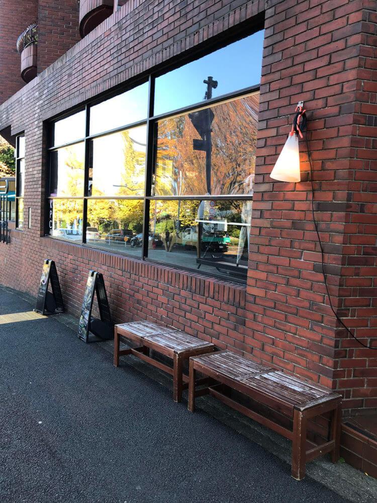komazawa park cafe