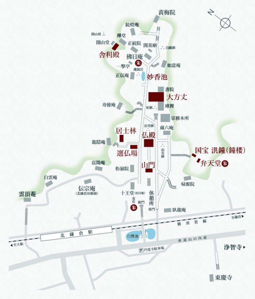 円覚寺 内部マップ