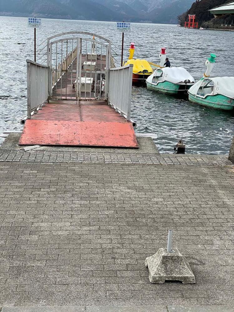 芦ノ湖 ボート